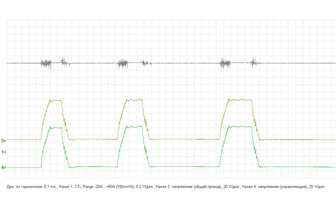 Эталон - Управляющий ток и напряжение - VW - Touareg I 2002-2010 : Image 1