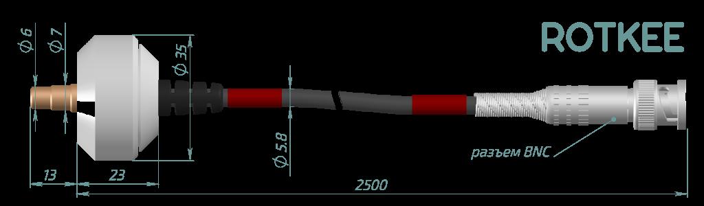 размеры датчика разрежения PDS