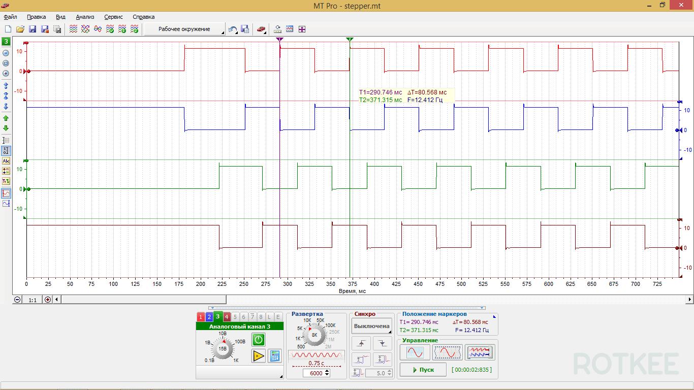 окно осциллографа MT Pro 4.1 скриншот 1