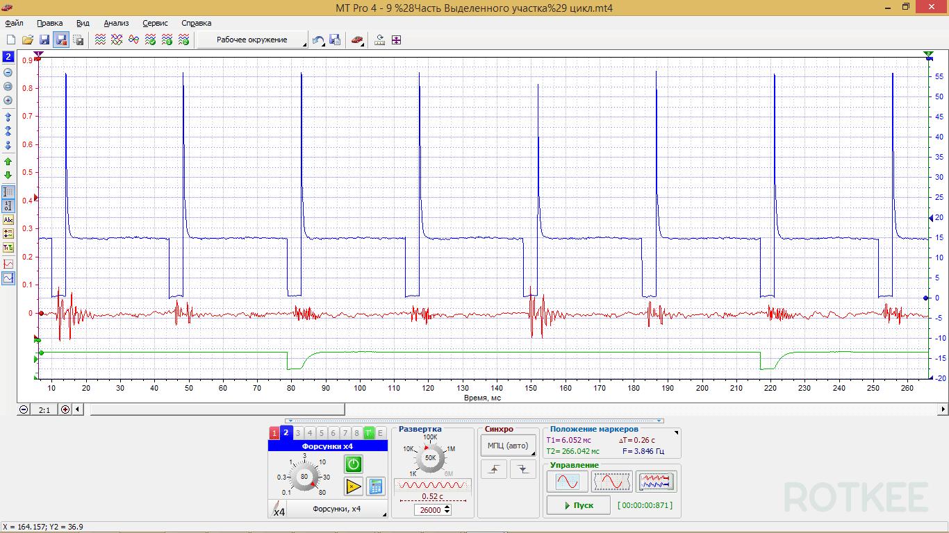 окно осциллографа MT Pro 4.1 скриншот 2