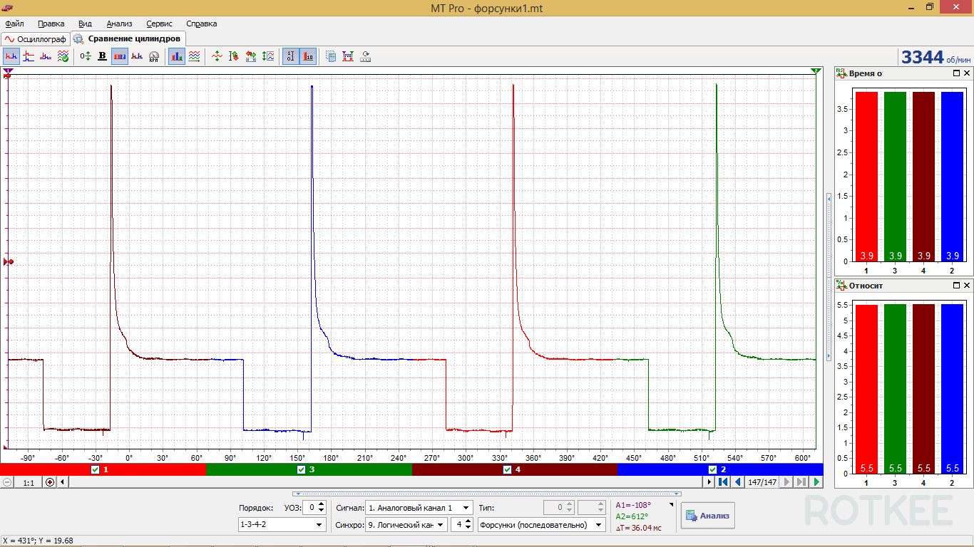 окно сравнение цилиндров MT Pro 4.1 скриншот 2