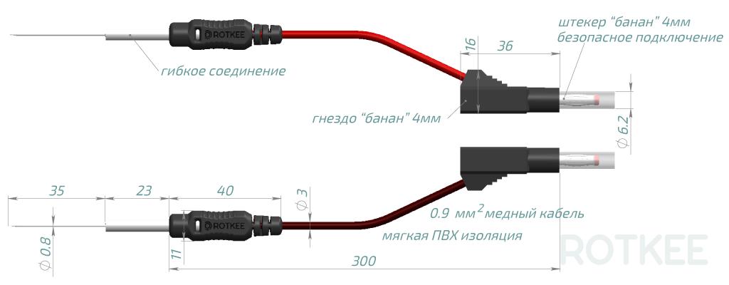 размеры измерительных щупов с гибкой иглой SP-flexpin
