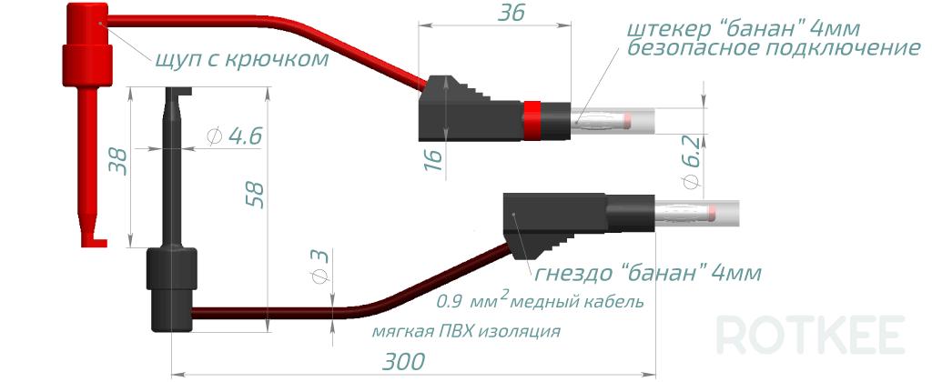 размеры измерительных щупов с крючком SP-hook